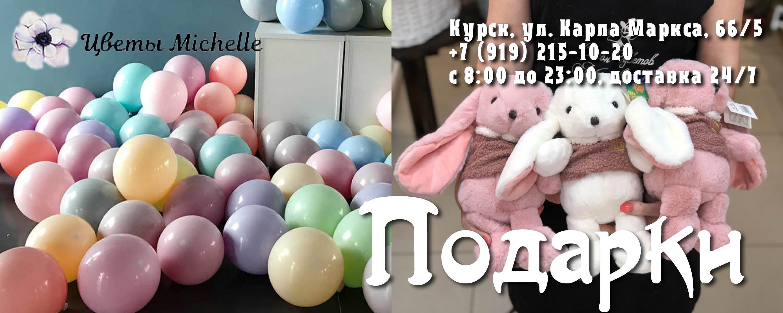 Свадебные букеты – цветы-курск.рф – Цветы Michelle – Курск